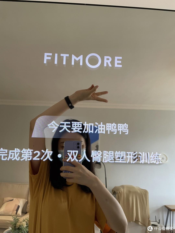 居家私教 健身宝箱 走近FITMORE智能健身镜