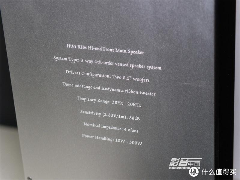 主音箱RH6F在金属的前方铝制面板上刻有其主要的技术参数