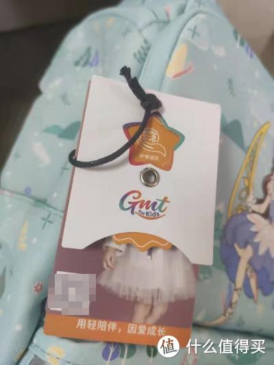 GMT for kids儿童轻巧护脊书包