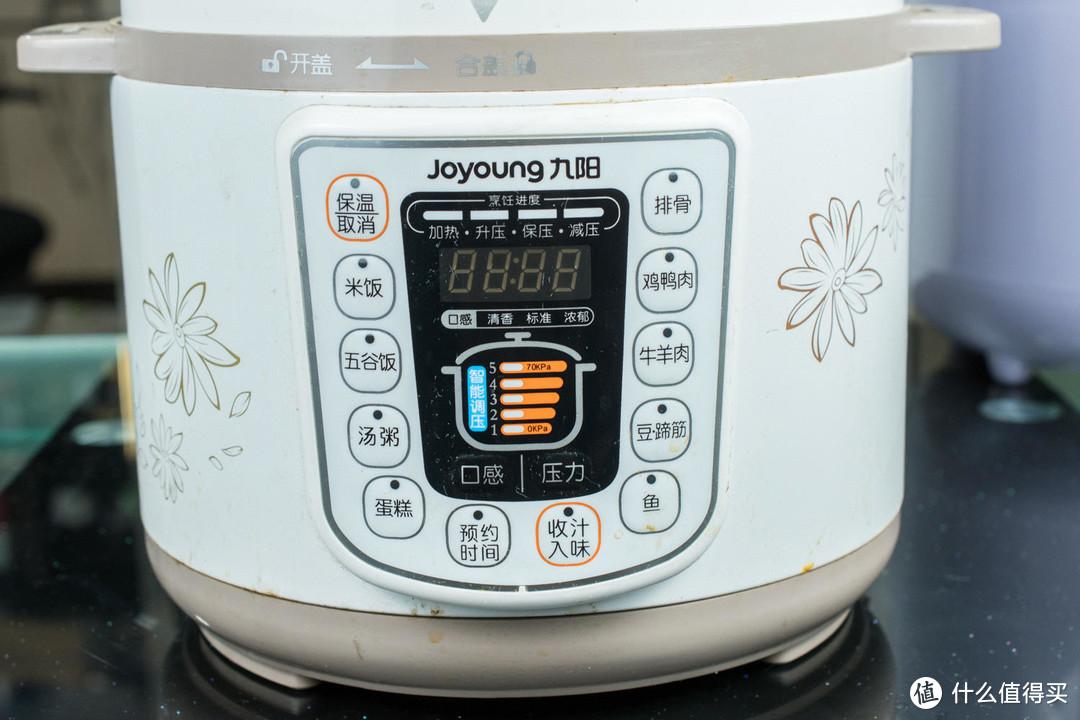 三代高压锅横向对比:哪个更方便、更安全、更入味?