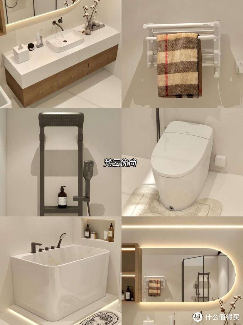 养眼又实用的卫浴好物 实用收纳&智能家电