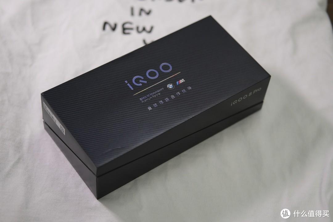 真水桶机?iqoo8 Pro开箱简评