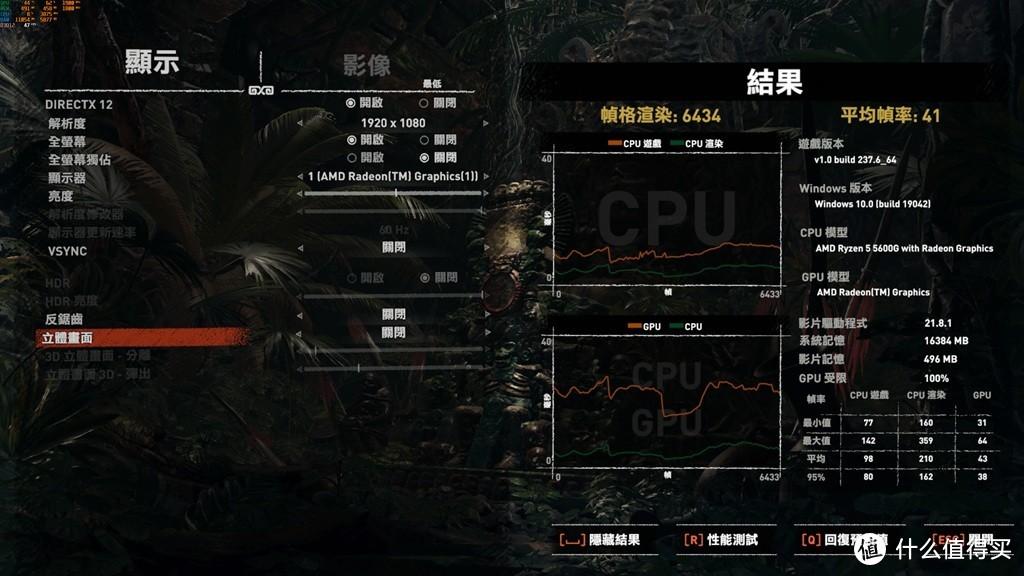 万年良心AM4!B450实战5600G游戏性能实测!