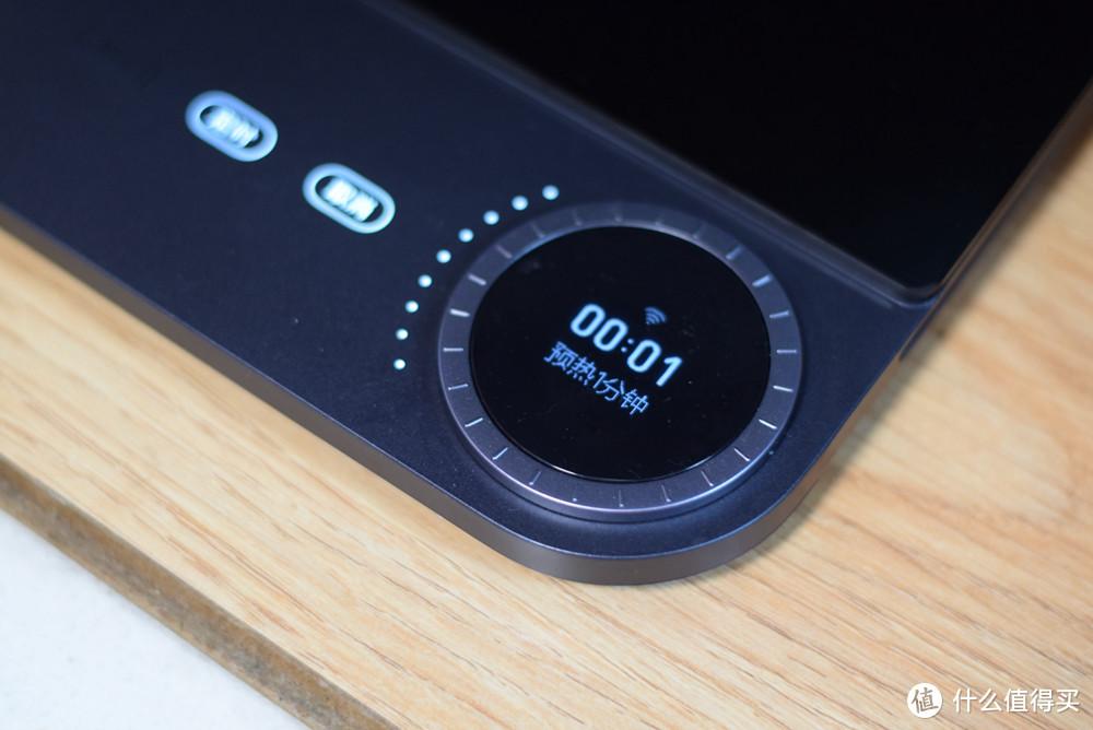 米家超薄电磁炉评测!拥有NFC功能的电磁炉,是鸡肋还是实用?
