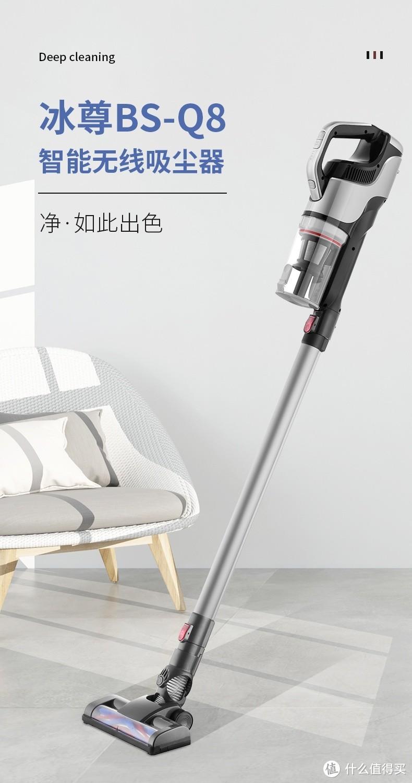 无线吸尘器有什么好推荐,更加深层次卫生清洁
