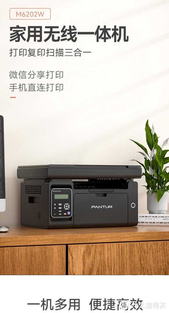有哪些专业做激光打印机价格又不贵的牌子?家用打印机推荐