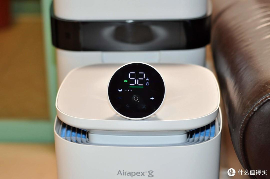阿尔卡司净化无雾加湿器T700:给你湿地呼吸般湿润