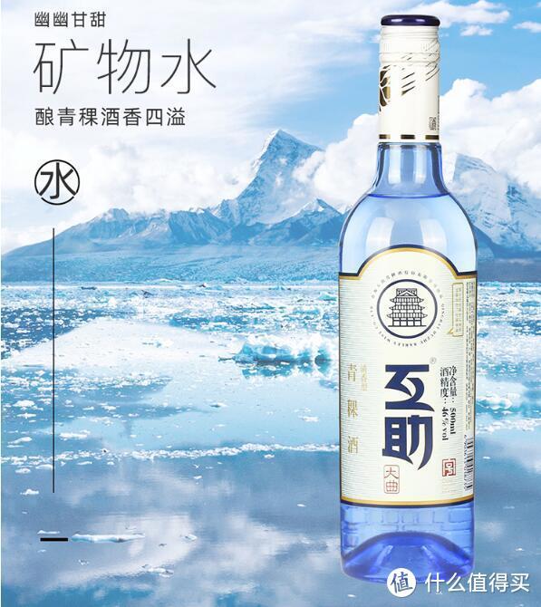 14款不出名却风靡原产地的特色白酒推荐,地标性白酒巡礼(一)
