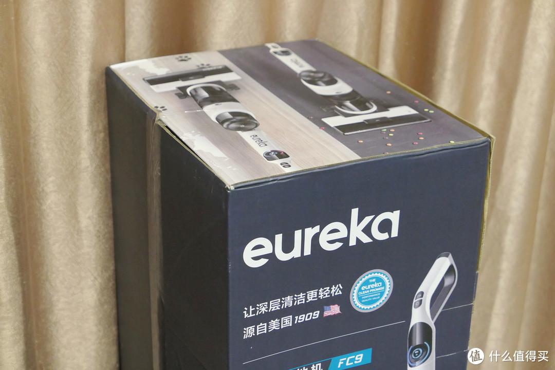 相见恨晚的清洁大杀器:eureka优瑞家智能洗地机FC9还你一个整洁的家