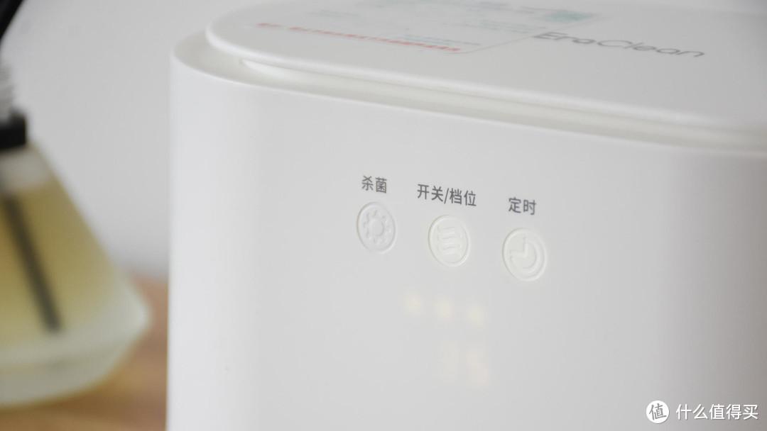 世净超声波清洁机GC01:深层清洁 智能交互