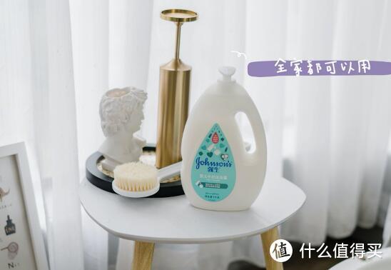 强生婴儿沐浴露安全吗?记住这3点就够了!