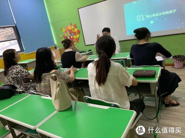 教育专家李彦良谈双减后的素质教育和智慧教育