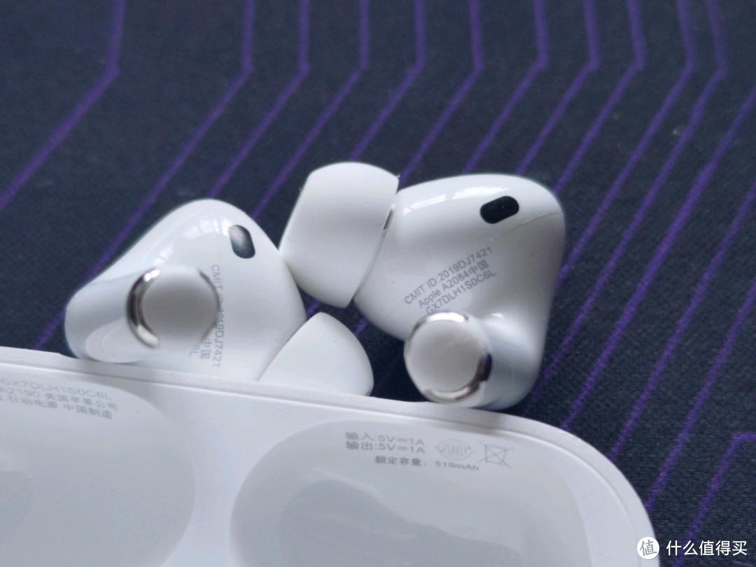 耳机本体也印上了跟充电仓内侧对应的序列号