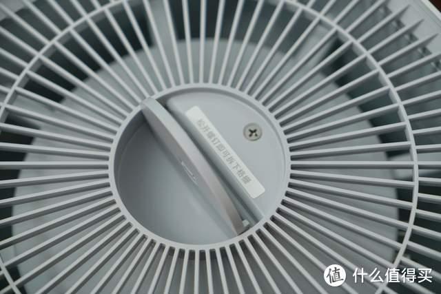 「科技头条开箱」秋冬必备!米家空气净化器4 Pro到底升级了哪里