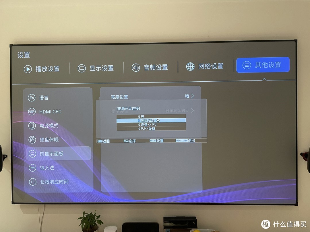 TW-7000支持HDMI CEC