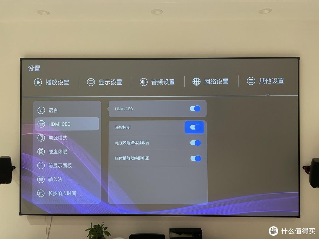 zidoo Z9X支持HDMI CEC