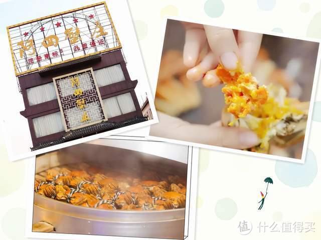 阳澄湖吃大闸蟹的最佳地址,苏州阳澄湖吃大闸蟹哪里好