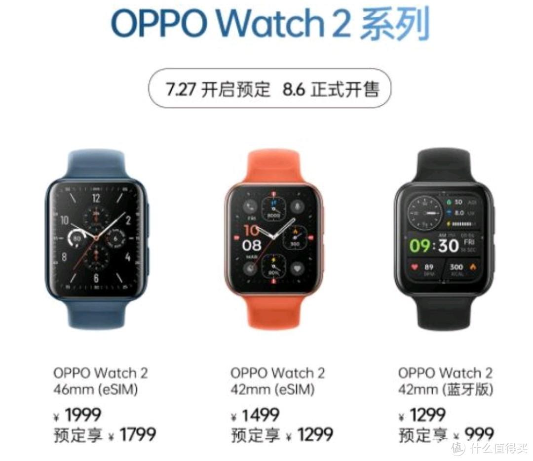 苹果、华为还是OPPO?2021下半年最值得入手的安卓智能手表推荐。