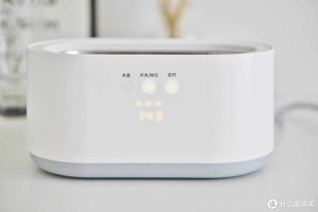 家里的洗眼镜神器——EraClean世净超声波清洗机
