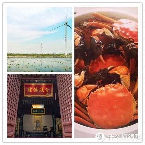 阳澄湖农家乐推荐 阳澄湖吃大闸蟹最佳地址