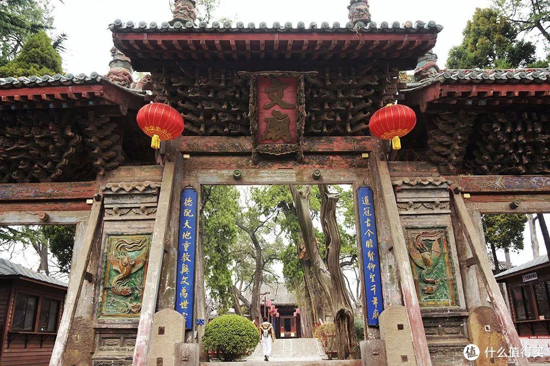 韩城文庙是陕西保存最完整的文庙古建群之一 ©️图虫创意
