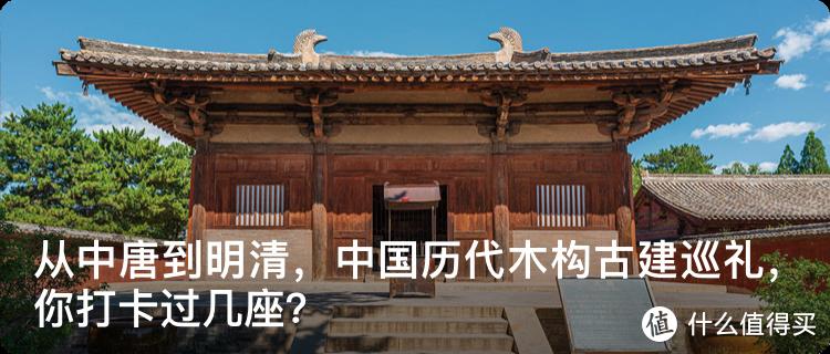中国最早的民办学校,居然是座庙?