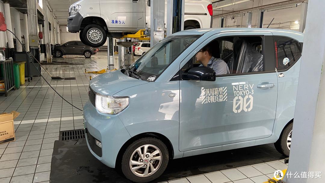 小拖拖回店——五菱宏光MINI EV 6个月回店检查