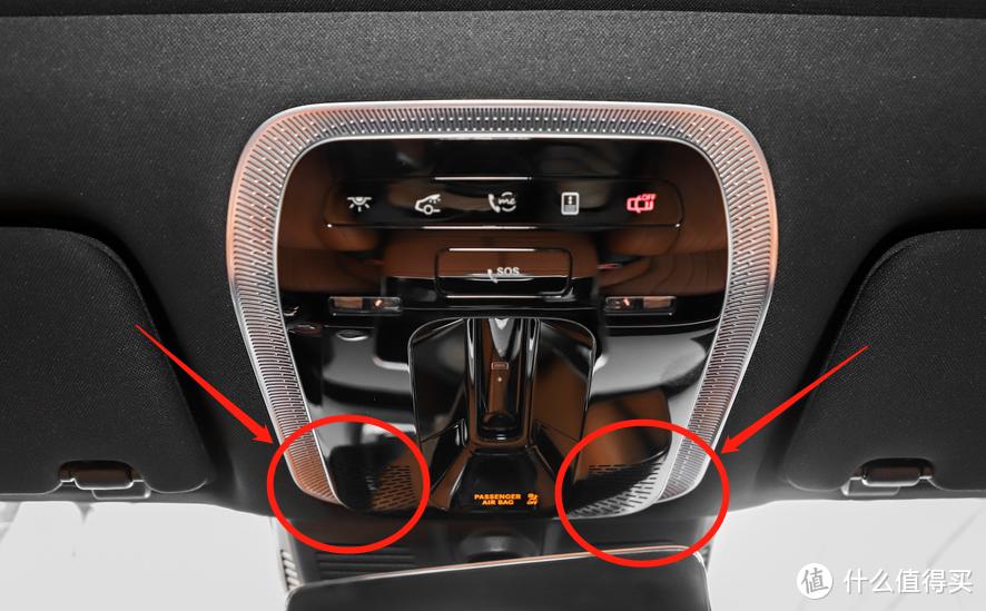 21款奔驰S400商务版,改原厂柏林之声怎么订购正品?