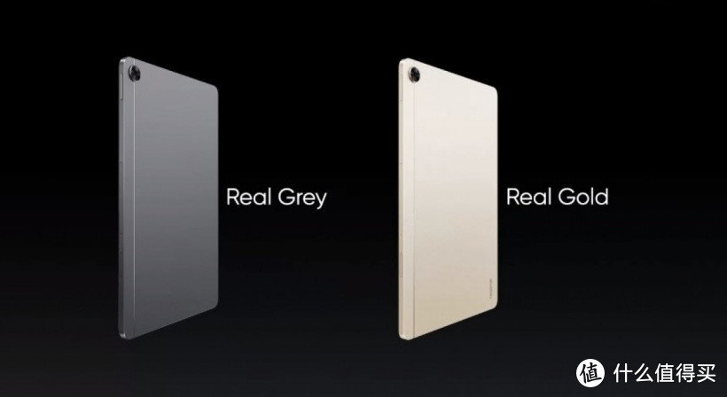 MIUI for TV正在开发会员屏蔽广告功能;realme Pad平板电脑发布
