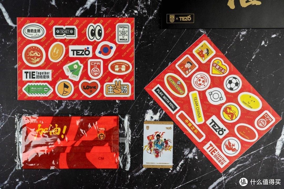 中国足协中国之队×Tezo Spark联名限量款蓝牙耳机礼盒鉴赏