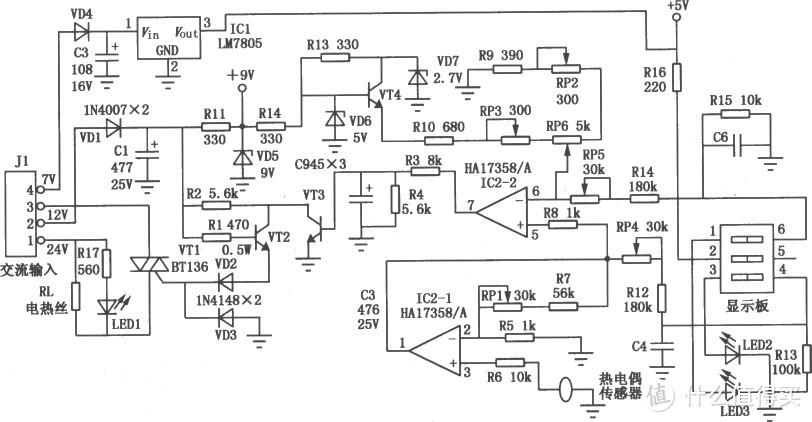 电烙铁恒温控制器,然而我并看不懂