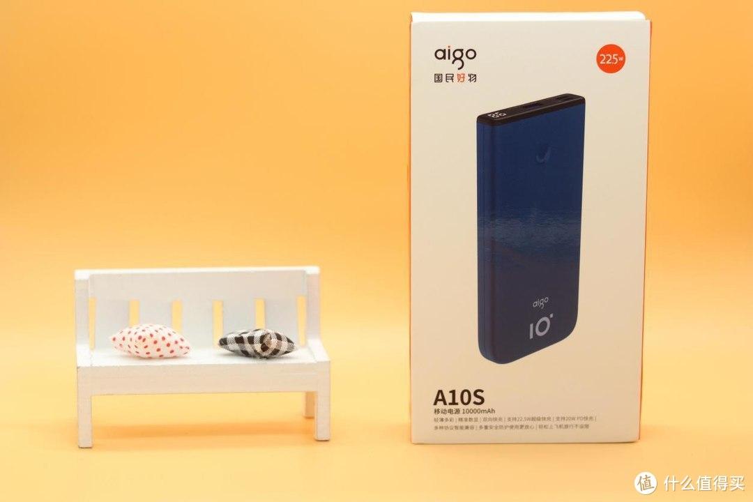 aigo充电宝:超大电池容量,开黑无惧电量危机