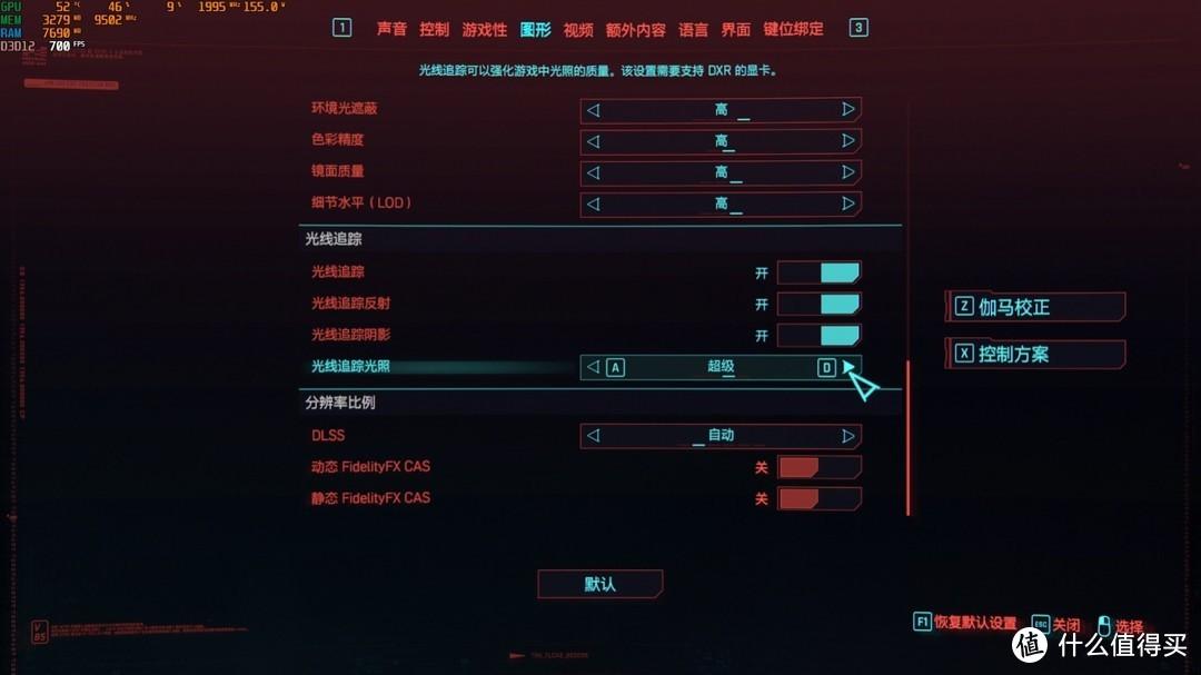 (在《赛博朋克2077》中,RTX 3070Ti依靠DLSS 2.0的加持即使光追特效开到最高依然也能流程运行)