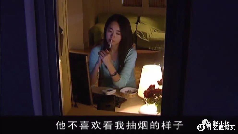 """芮伟峰的""""父爱""""和芮小丹的""""活出自我"""""""