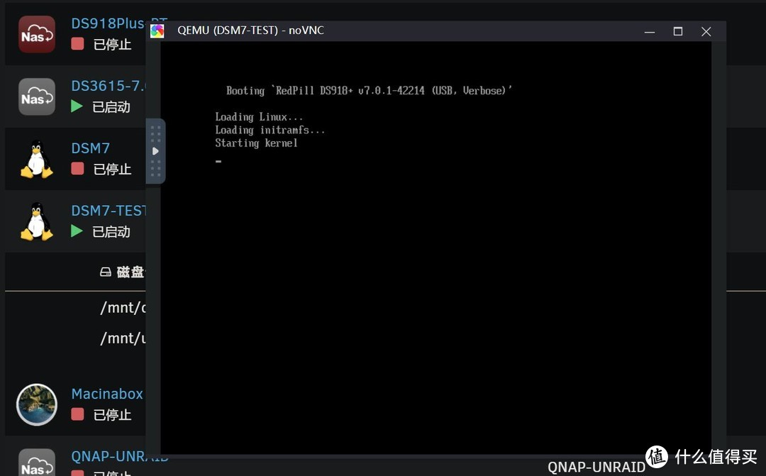 UNRAID虚拟机环境全新安装或无损升级群晖DSM7.0
