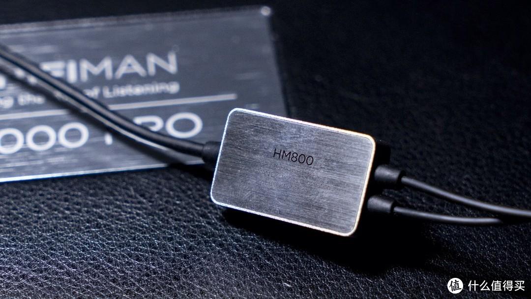 最强小尾巴?搭载HIFIMAN自研芯片喜马拉雅的HM800实测战力