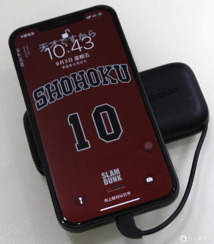 开学路上有电用——绿联苹果手机/手表充电宝 使用体验