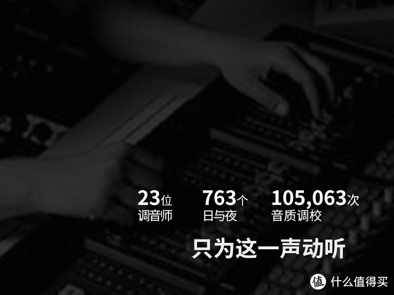 骨传导耳机破圈之作,南卡Runner pro2发布,让世界听到中国之声