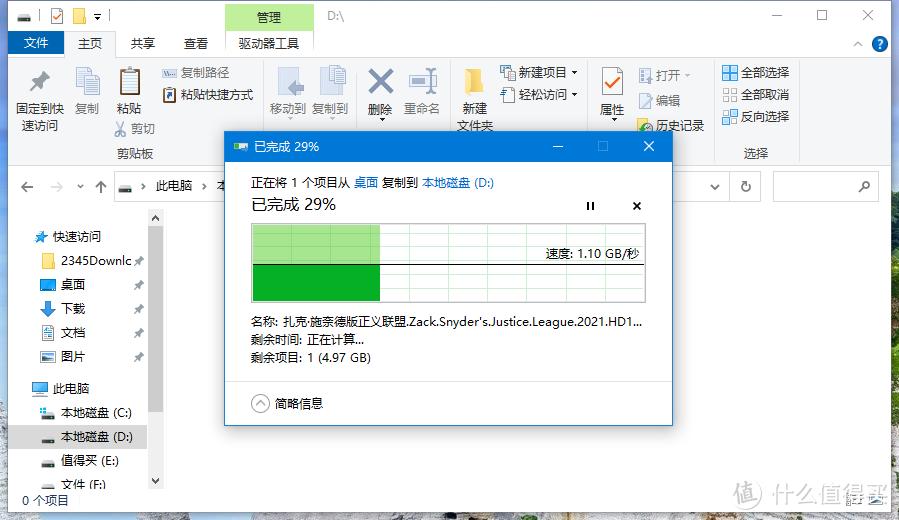 高性能SSD中的性价比之选,大华C900 PLUS