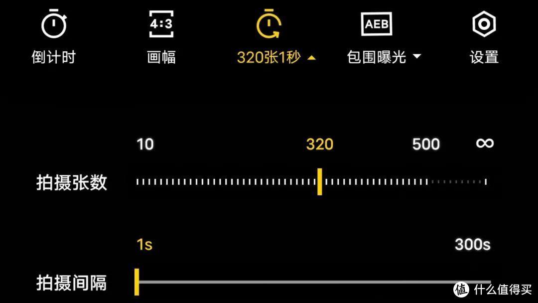 vivo X70 Pro+尊享版开箱及官方功能样张
