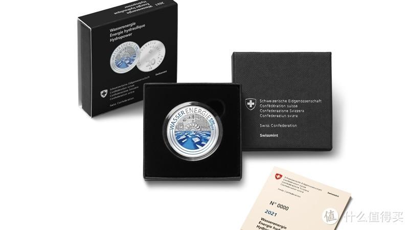 2021年瑞士发行水能银币