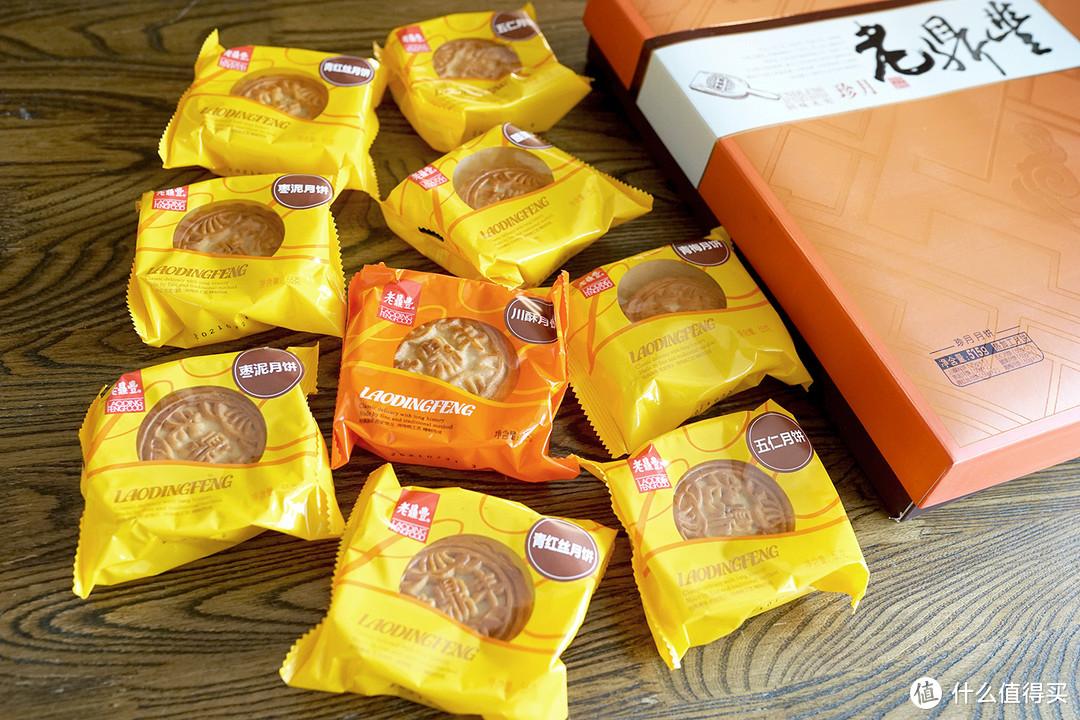 月饼届的隐藏王者?超好吃的老鼎丰中秋月饼礼盒晒单