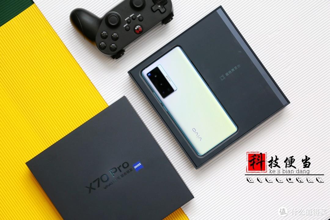 媒体清一色的只评vivo X70+?来个消费者买得起的!vivo X70 Pro上手