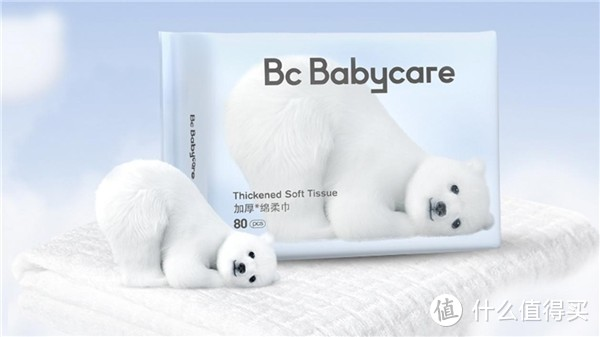 Babycare小熊巾,年轻女性精致生活的新选择