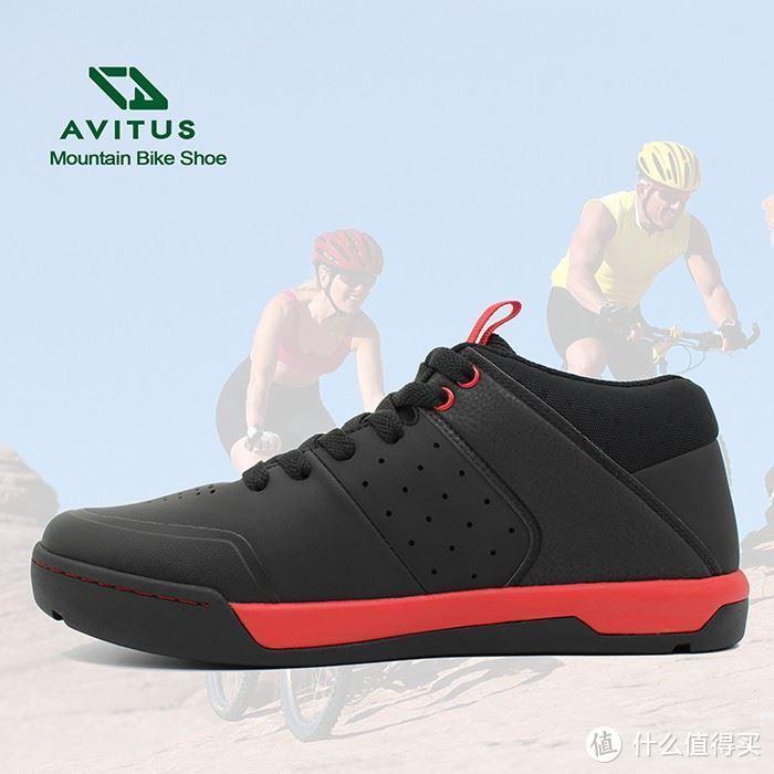 AVITUS山地公路骑行鞋生产厂商,骑行设备定制开发之(二十三)