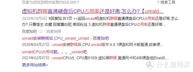 """""""我不直通硬盘,我只直通硬盘控制器"""",解决群晖直通硬盘网卡后CPU占用率还是高的问题"""