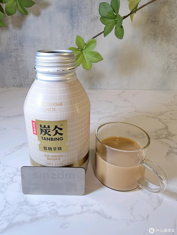 哪款咖啡饮料最好喝?喝完这22款咖啡即饮饮料以后我有了自己的答案