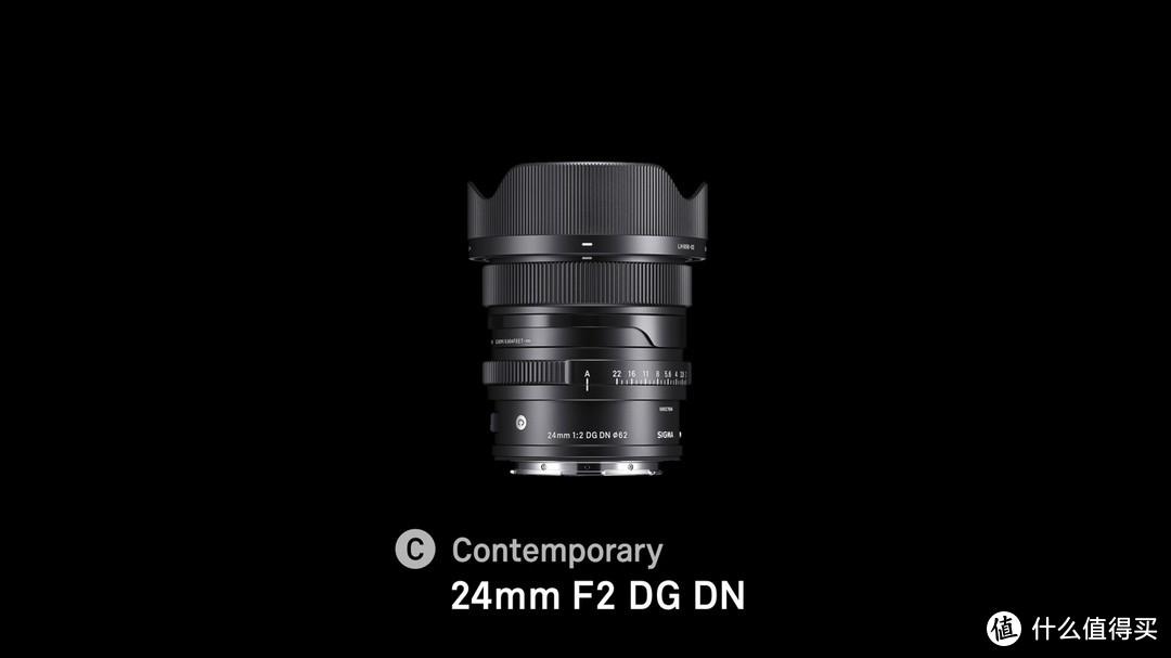 "SIGMA 24mm F2 DG DN ""镜""收眼底"