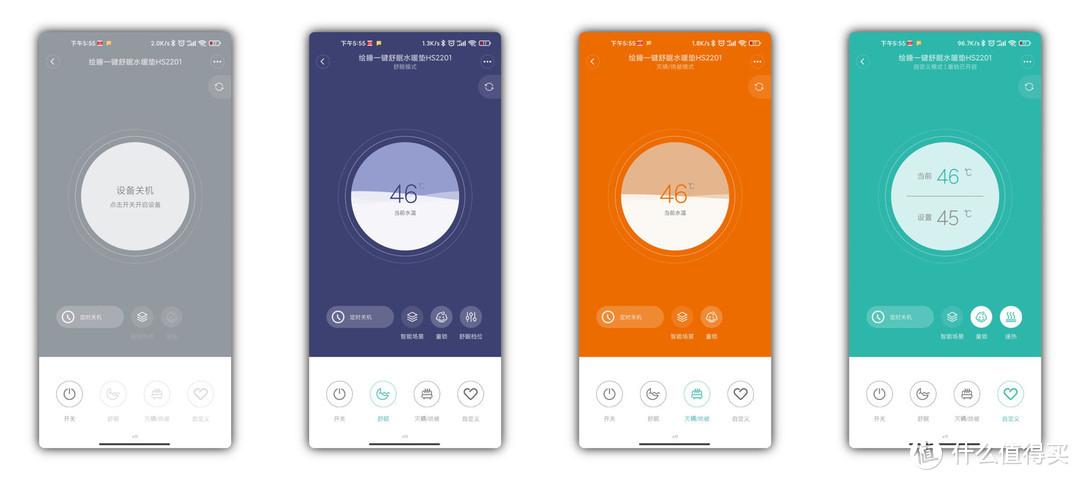 分时段自动调温,可劲儿用也不费电,绘睡一键舒眠水暖垫3.0评测