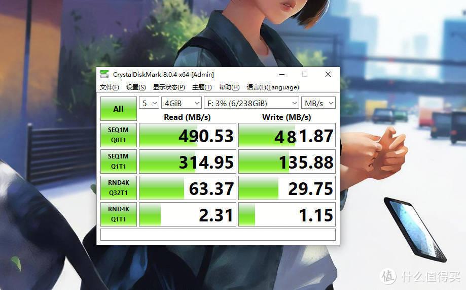 1GB视频拷贝仅需2秒?真的小瞧了USSD高速固态U盘